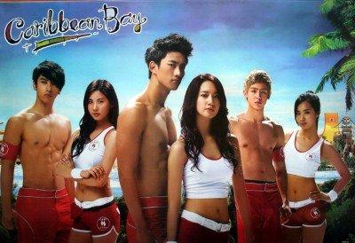 Group Girl Korean Korean Boy Band Girl Group
