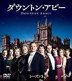 ダウントン・アビー シーズン3 バリューパック [DVD] -