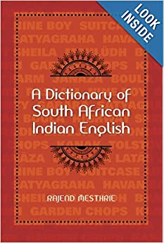 Books indian english pdf