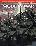 DG: Modern War Magazine #12, with Dragon vs Bear, China vs Russia in the 21s Century, Board Game