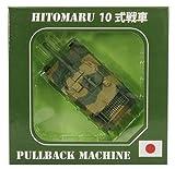KB ORIGINAL プルバックマシーン 10式戦車