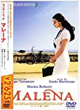 マレーナ [DVD]