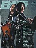 BASS MAGAZINE (ベース マガジン) 2010年 06月号 [雑誌]