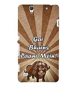 Gai Bhains Paani Mein 3D Hard Polycarbonate Designer Back Case Cover for Sony Xperia C4 Dual :: Sony Xperia C4 Dual E5333 E5343 E5363