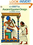 Ancient Egyptian Designs Coloring Book