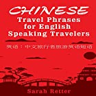 Chinese: Travel Phrases for English Speaking Travelers: The most useful 1.000 phrases to get around when traveling in China Hörbuch von Sarah Retter Gesprochen von:  Angel