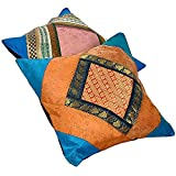 Ufc Mart Brocade Multi -Color Cushion Cover 2 Pc. Set, Color: Multi-Color, #Ufc00490