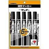 ゼブラ 油性ペン ハイマッキー P-MO-150-MC-BK5 黒 5本