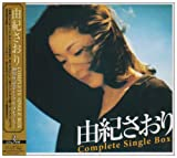 由紀さおり COMPLETE SINGLE BOX