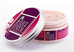Body Blossom Herbal Scrub, Shed Old Skin Cells to Reveal Naturally Glowing, Clear, Bright and Smooth Skin By Jula Herb