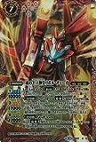 【シングルカード】BS37)寅の十二神皇リボル・ティーガ/赤/X/X01