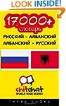 17000+ Russian - Albanian Albanian -...