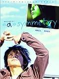 <<a>>symmetry-アシンメトリー-[DVD]