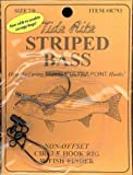Tide Rite Pre-Rigged Striped Bass Rig - 7/0 - w/fish finder