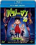 パラノーマン ブライス・ホローの謎 [Blu-ray]