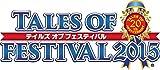イベントBD「テイルズ オブ フェスティバル 2015」PV