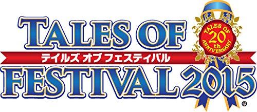 テイルズ オブ フェスティバル 2015 Blu-ray 限定版[Blu-ray/ブルーレイ]