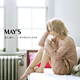 Spread Your Wings (DJ Chika Remix) feat. M.V.P from M-ST★R♪MAY'S