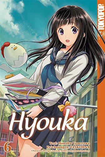 Hyouka, Band 6
