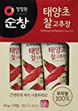 Taeyangcho Red Chili Paste Gold, Tube Type (3 Pack of 2.11 Oz) By Chung-Jung-One
