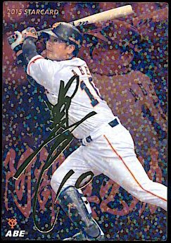 カルビー 2015プロ野球チップス第2弾 スターカード金箔サインパラレル S-38 阿部慎之助(巨人)