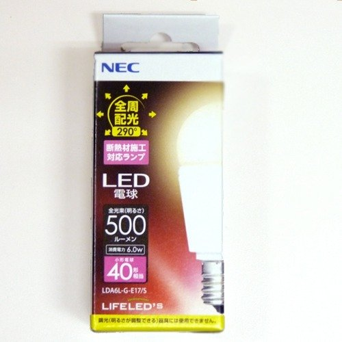 LIFELED'S LDA6L-G-E17/S [電球色相当]