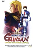 Mobile Suit Gundam - Char's Counter Attack (Omu)