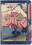 2014 Cherry Trees 16-Month Weekly Planner (Compact Engagement Calendar, Diary)