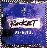 ROCKET(紙ジャケット仕様)