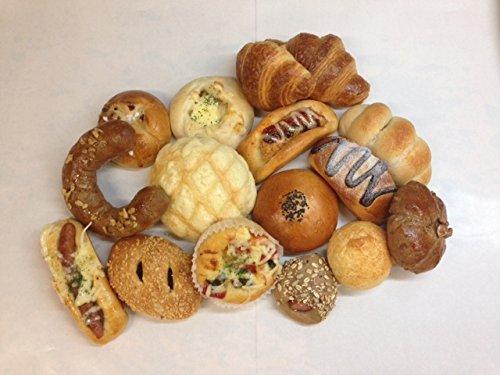 【期間限定のお得なセット】ラ・ヴェールの手作りパン 詰め合わせ お試しセット 20個セット