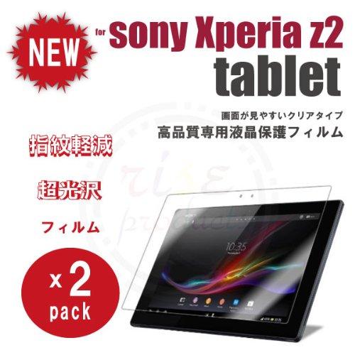 sony Xperia Z2 Tablet docomo SO-05F/au SOT21/SGP521専用 液晶保護フィルム (xperia z2 tablet 超光沢液晶保護フィルム, 2枚パック)
