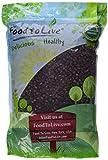 Food To Live ® Organic Adzuki Beans (5 Pounds)