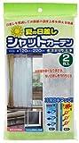 夏の日差し シャットカーテン 掃きだし窓用 約120x220cm 2枚入り 479694