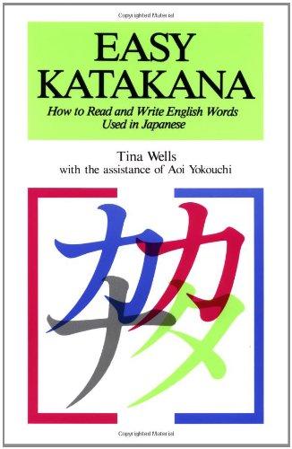 Learn Katakana: The Ultimate Guide - Tofugu