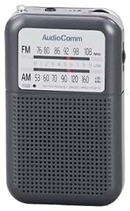 OHM AudioComm AM/FMポケットラジオ ダークグレー RAD-F127N-H
