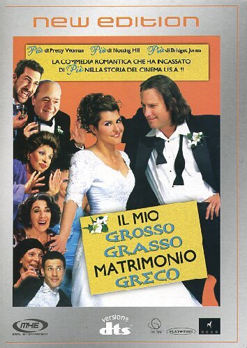 Il Mio Grosso Grasso Matrimonio Greco