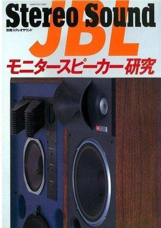 Stereo Sound: Jbl Monitor Speaker Research (Japanese Magazine)