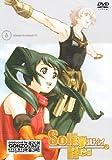 SoltyRei Vol.8 通常版 [DVD]