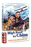 img - for The way to China [HIGH ROAD TO CHINA] (Korean edition) (2013) book / textbook / text book
