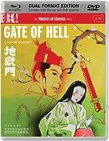 GATE OF HELL [JIGOKUMON] (Masters of Cinema) (DVD & BLU-RAY DUAL FORMAT) [1953]
