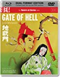 GATE OF HELL [JIGOKUMON] (Masters of Cinema) (DVD & BLU-RAY DUAL FORMAT) [1953]