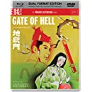 GATE OF HELL (Masters of Cinema) (DVD & BLU-RAY DUAL FORMAT)