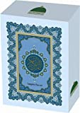 img - for The Holy Quran 30 juz set in a Box Quality Art Paper Color, 30 Full Size Booklets, Uthamani font (30 Juz Set Holy Quran) book / textbook / text book