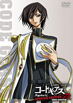 Code Geass- Lelouch of the Rebellion