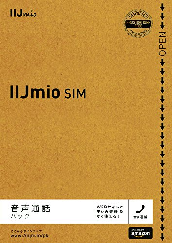【Amazon.co.jp限定】 IIJmio SIM 音声通話パック みおふぉん [フラストレーションフリーパッケージ (FFP)] IM-B100