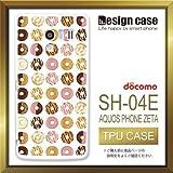 SH-04Eケース SH-04Eカバー SH-04E専用ケース TPUケース/AQUOS PHONE EX SH-04E /1028_ドーナツ(食べ物_カワイイ)