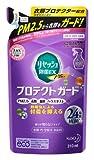 リセッシュ除菌EX プロテクトガード 詰替え用×2個セット