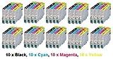 Tonercenter24 -COMPATIBLE INK CARTRIDGE REPLACEMENT FOR EPSON STYLUS BW 40 BX 300F BX600F D78 D92 D120 DX4000 DX4050 DX4450 DX5000 DX5050 DX6000 DX6050 DX7000F DX7000FW DX7400 DX7450 DX8400 DX9450 SX20 SX21 SX100 SX 105 SX115 SX200 SX205 SX215 SX400 SX41