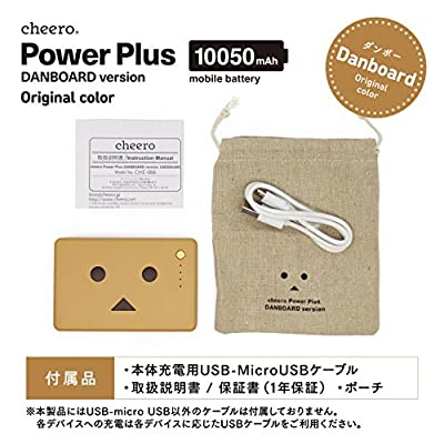 cheero Power Plus 10050mAh DANBOARD version モバイルバッテリー