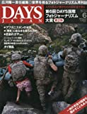 DAYS JAPAN (デイズ ジャパン) 2010年 06月号 [雑誌]